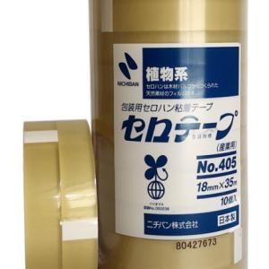 日本NICHIBAN  胶带