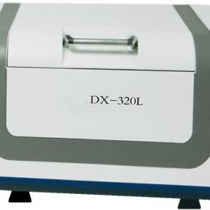 Fluorescent spectrometer