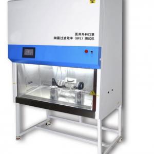 máy kiểm tra khả năng kháng khuẩn của khẩu trang y tế